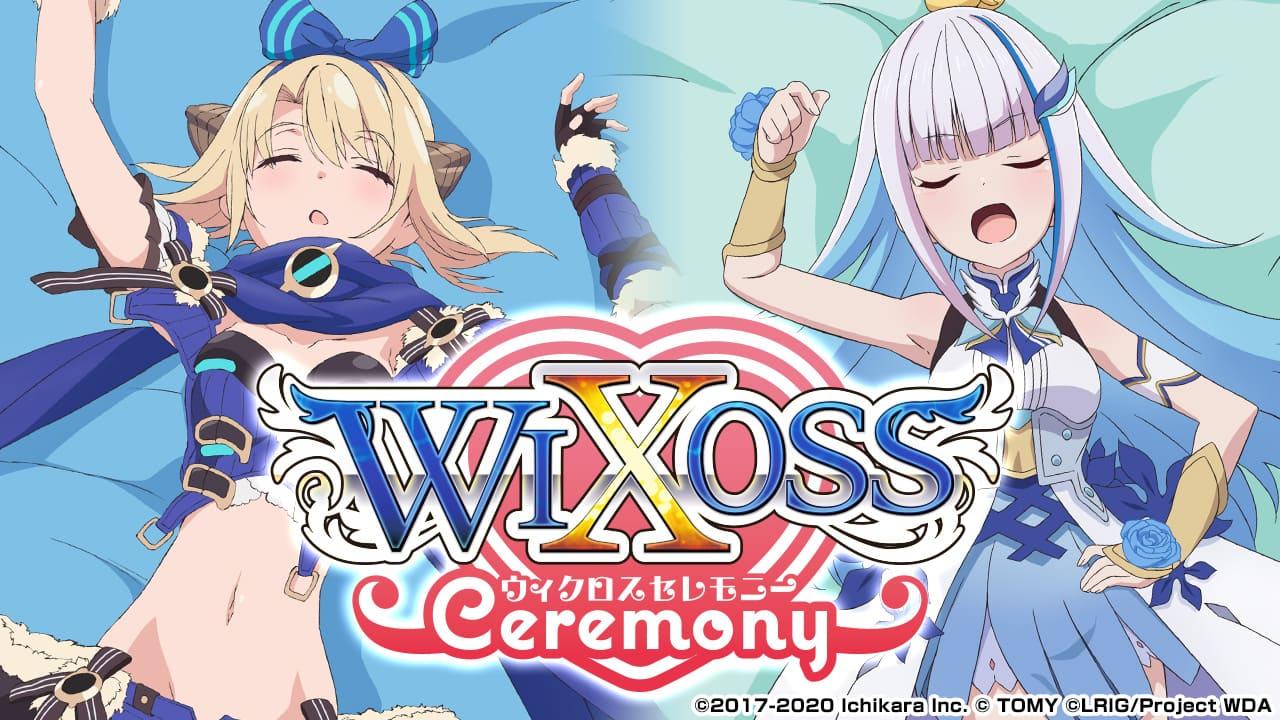 WIXOSS CEREMONY 3月 TOP画面