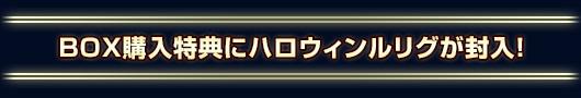 タカラトミー/ウィクロスTCG ブースター〔WXK-04〕