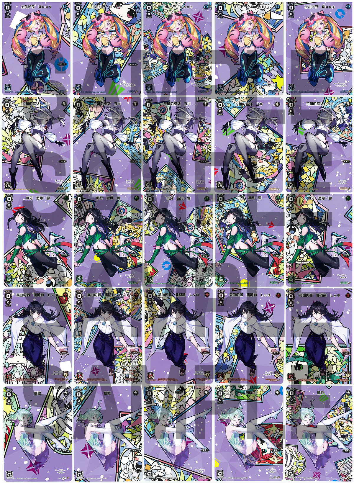 WXK-04 バリアブルカード画像
