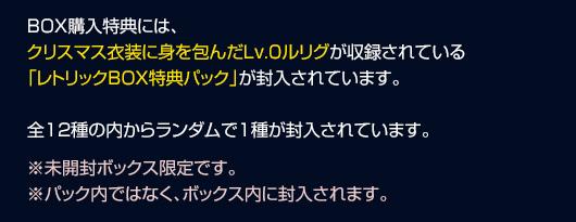 タカラトミー/ウィクロスTCG ブースター〔WXK-05〕