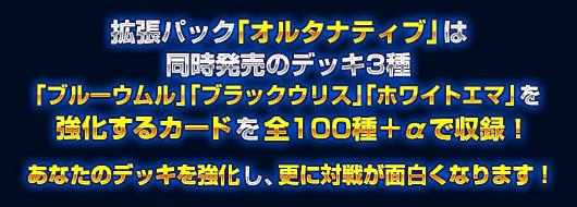タカラトミー/ウィクロスTCG ブースター〔WXK-06〕
