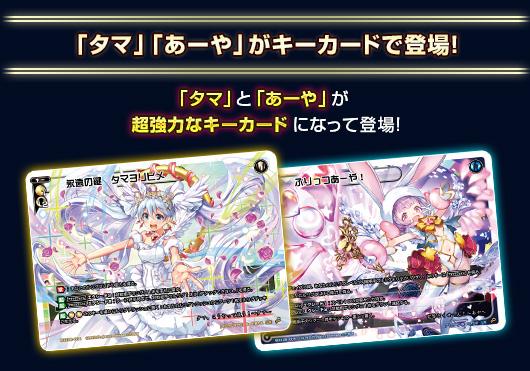 タカラトミー/ウィクロスTCG ブースター〔WXK-08〕 超強力アーツ&キーカード紹介!