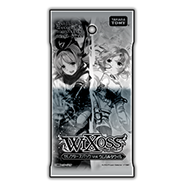 タカラトミー/WIXOSS limited supply set Vol.2