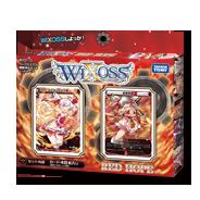 WXD-10