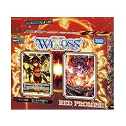 ウィクロスTCG 構築済みデッキ レッドプロミス〔WXD-15〕