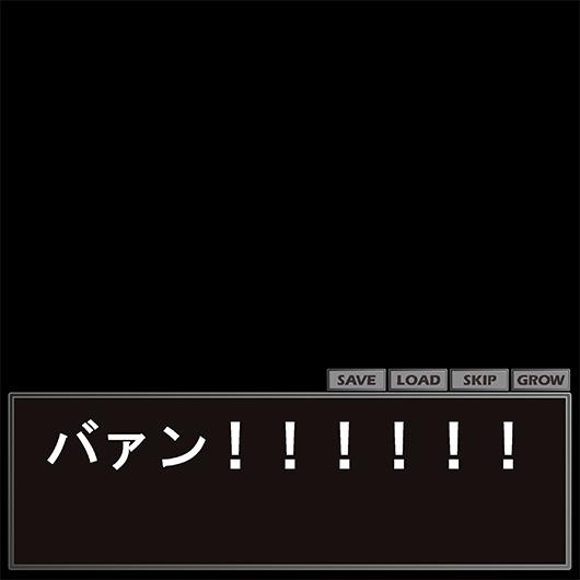 WIXOSSコラム バレンタインルリグ物語(仮)~???編~ その1