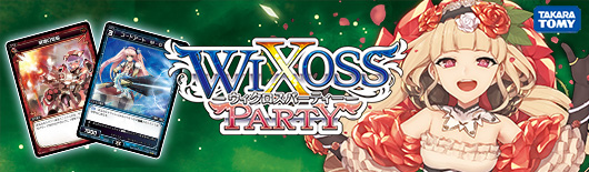WIXOSS PARTY