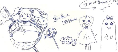茅野愛衣さんによるラフ画