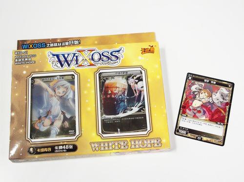 WIXOSSコラム 第42回 03