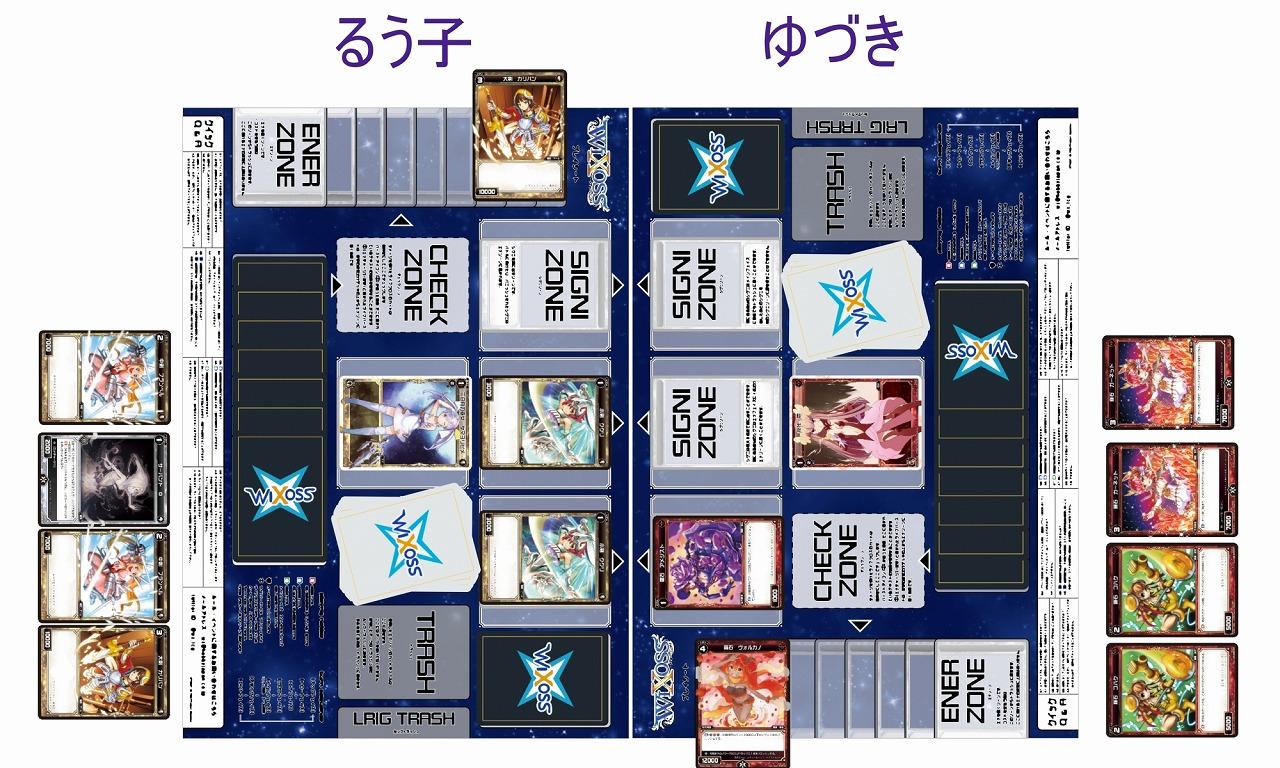 selector1話 03_02
