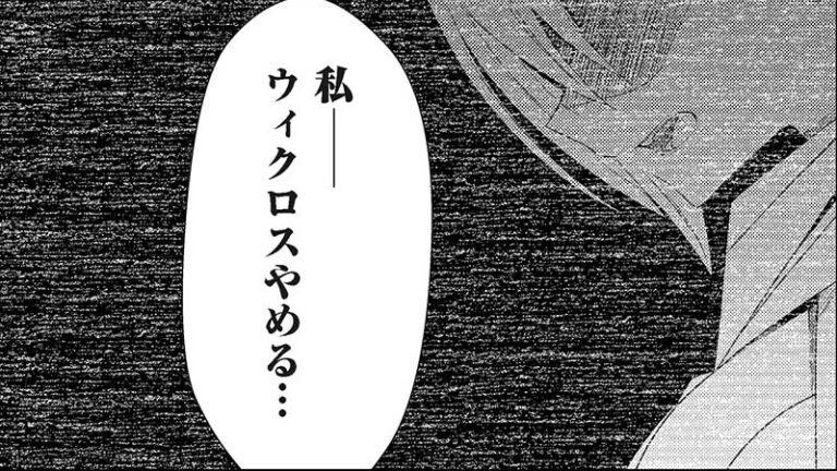 第6話:ダイアグラム編(後編)
